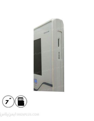 ایفون-پیک1090-سفید